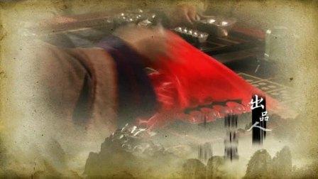 2010年【新流星蝴蝶剑】片头曲—《流星 蝴蝶 剑》