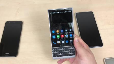 黑莓KEY2上手及购买建议:比上一代KEY1强在哪里?