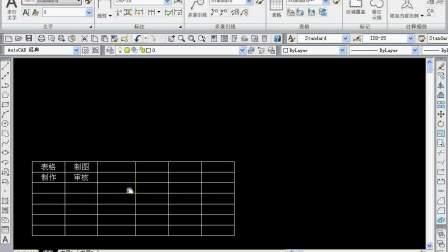 AUTOCAD2009机械建筑绘图7.10创建和编辑表格4