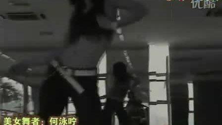 深圳爵士舞禁区表演 爵士舞美女火热秀
