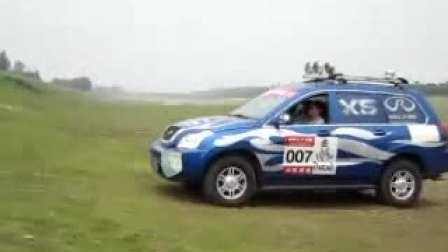 SUV中国汽车网试驾奇瑞威麟X5之爬坡篇(蓝)