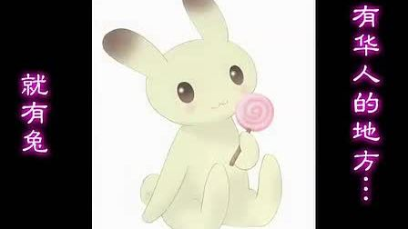 兔子党片头测试2