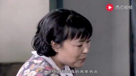 金婚: 庄嫂穿条一模一样的裙子在文丽面前显摆, 文丽气的想搬家
