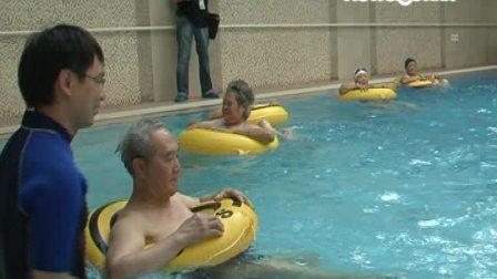 水中運動有效舒緩長者關節痛