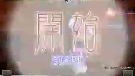 东方绯想天则解说 飞翔的9VS咖啡 04