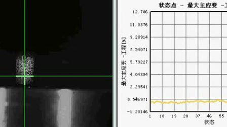 钛合金压缩实验视频