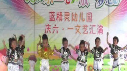 泸州江阳区弥陀镇蓝精灵幼儿园2018六一庆祝