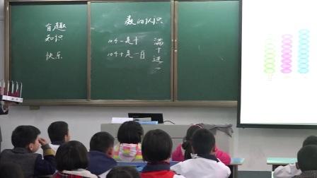 苏教版小学二年级数学下册四认识万以内的数1数数和千以内数的组成-朱老师配视频课件教案