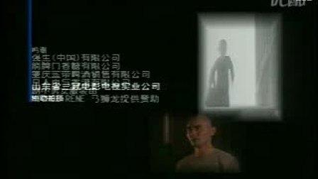 千秋家国梦1997片尾曲