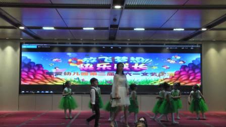 珍爱幼儿园(拍摄电话 18798753728) 州 贵阳 遵义 安顺 活动 摄影 摄像