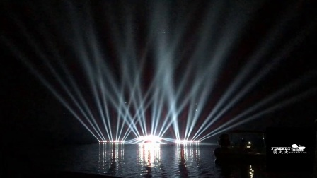 萤火虫舞美视觉技术团队水上灯光秀(编程版)