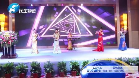欧尚汽车产品新战略布局发布会在郑州举办