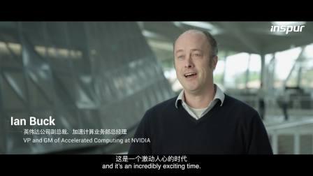 IT趋势洞察-NVIDIA与浪潮