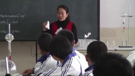 人教版化學高中必修一第四章非金属及其化合物第四节氨硝酸硫酸-陈老师配视频课件教案