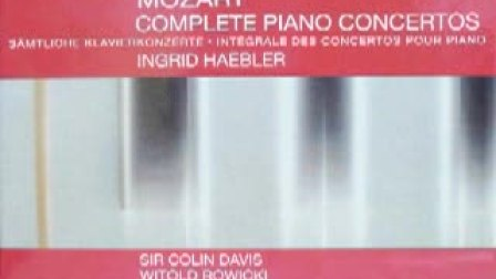 海布勒 - 莫扎特《钢琴协奏曲全集》CD6(第17、18、19钢琴协奏曲)