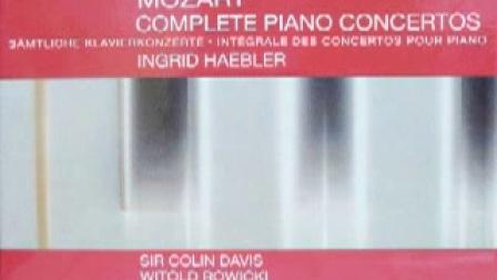 海布勒 - 莫扎特《钢琴协奏曲全集》CD9(第24、25钢琴协奏曲)戴维斯指挥