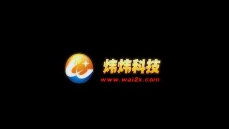 网游宣传片play