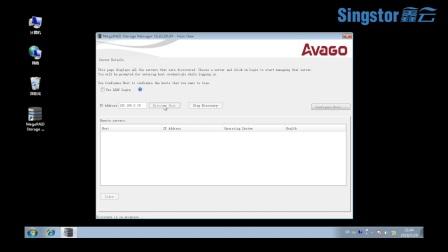鑫云SS100D-08A驱动、软件安装