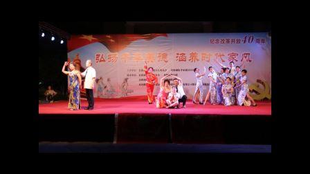 音乐情景剧《家和万事兴》武汉 顺驰泊林舞蹈队