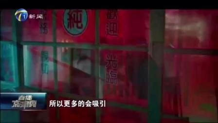 假期促电影市场回暖 天津观众偏爱喜剧电影