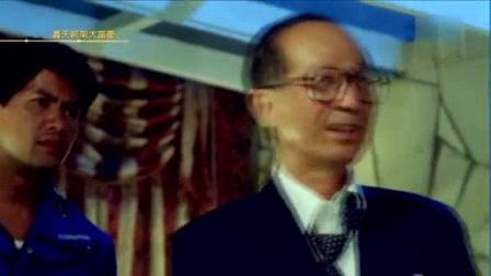 我在吕良伟经典电影【轰天绑架大富豪】截了一段小视频