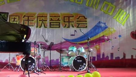 澄迈县馨艺艺术培训中心、周年庆音乐会
