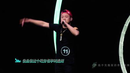 上海站 海派hiphop大都会 看选手们如何惊艳全场