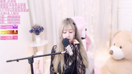 2018-06-21-全民星秀-Joanna汐宝