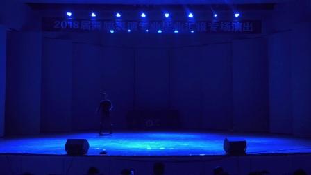 2015级舞蹈班汇报演出