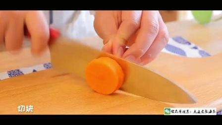 大连老张海参——【胡萝卜椰蓉包】