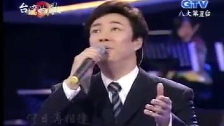 费玉清演唱《心影》