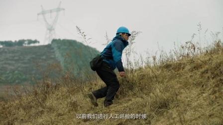 DJI大疆行业应用简介