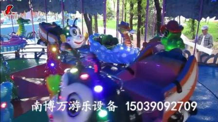 儿童欢乐喷球车游乐设备南博万厂家直销