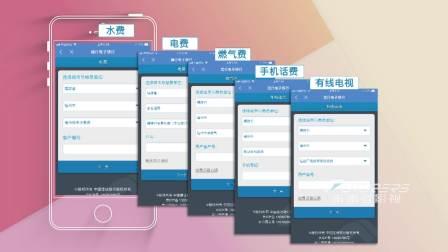 20180622_闽政通生活缴费_f1