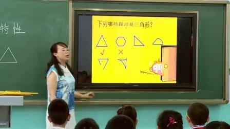 人教版小学四年级数学下册5三角形三角形的特性-刘老师优质公开课配视频课件教案