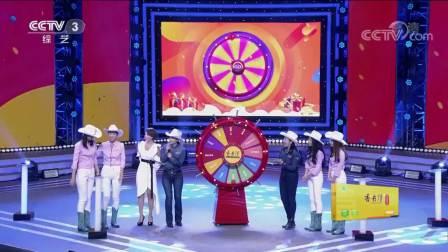【综艺盛典】韦嘉携手中国马模出席《综艺盛典》为公益而战