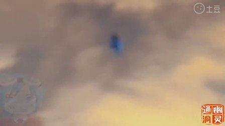 扑朔迷离的7大UFO视频, 拍的非常清晰