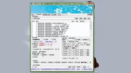 xinghui聊快手视频视频技术_视频水印去除工具,怎么给视频去水印_第0篇