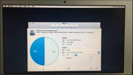 U盘简单安装苹果系统教程