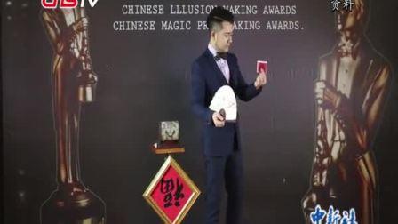 《中国新闻网》《中国新闻社》采访报道 付艺孝、丘启豪