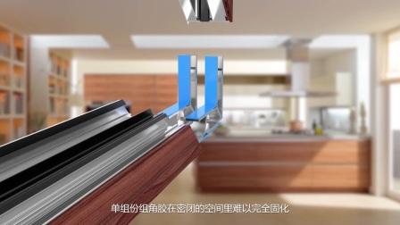 通辽北亚天宏强化木门窗系统