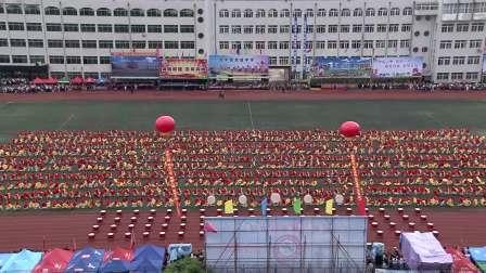 西丰县第九届全运会东方红小学团体操表演