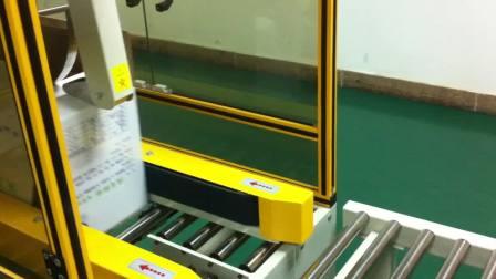 开箱机奶油自动包装-纸箱打包自动开箱机