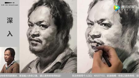 第二三五集 朱传奇男老年素描头像示范视频加速版 传奇绘画课堂