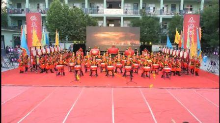 安邑东街学校鼓乐《韩信点兵》--强能课程之鼓乐社团成果展示