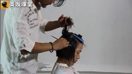 剪发基础剪发入门课程女发第14款发型剪发基础训练[美发】