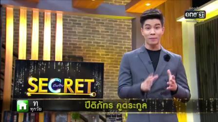《Secret Entertainment》节目--妻子2018爱的抉择 拍摄特辑
