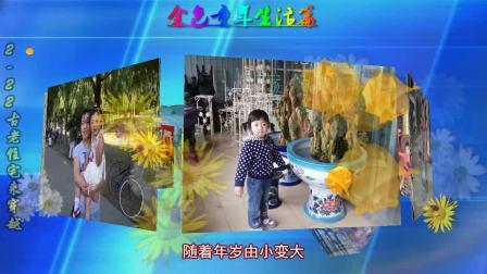 金色童年 相片说明黄字 正式版