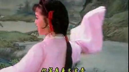 黄梅戏【天仙配】路遇 主唱 严凤英 王少舫 配像 黄新德 吴亚玲