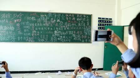云南省司法学校红河校区107中队毕业留恋
